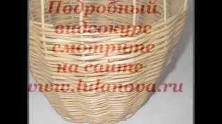 Послойное плетение боковое в 1 прут