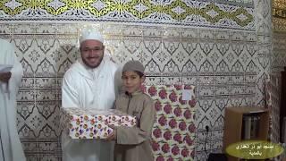 مسجد أبو ذر الغفاري بالمدية حفل تكريم حفظة القرآن الكريم و المشايخ