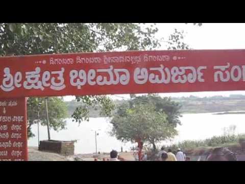 Bheema & Amarja Sangam, Gangapur, Karnataka (India)