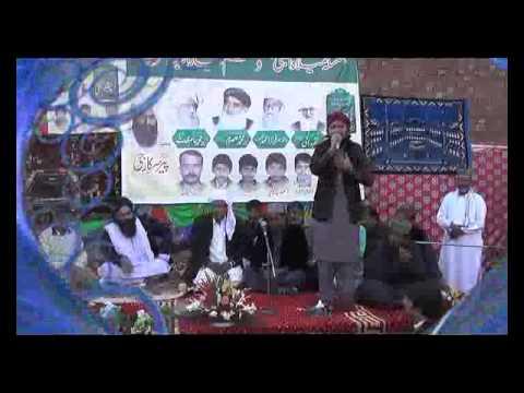 Ch Sarfraz Ahmed's Mehfil.E.Naat .. .. thumbnail