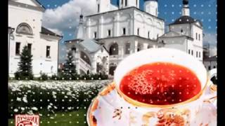 Белорусский монастырский чай купить. Настоящий белорусский монастырский чай купить легко