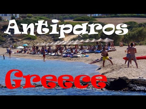 A Tour of Lovely Little Antiparos Island, Greece