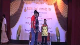 """Tulu Nataka - """"Manass Onjanaga """" presented by Kulala Sangha lcl. cmt. CST-Mulund-Mankhurd"""