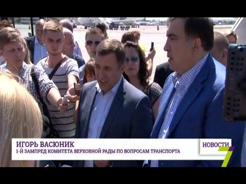 Новый бюджетный авиарейс соединил Одессу и Киев