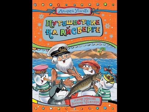 Детская литература. Читать книги онлайн, скачать книги txt.