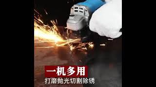 충전식 무선 핸드 그라인더 연마기 공구 세트 절삭기