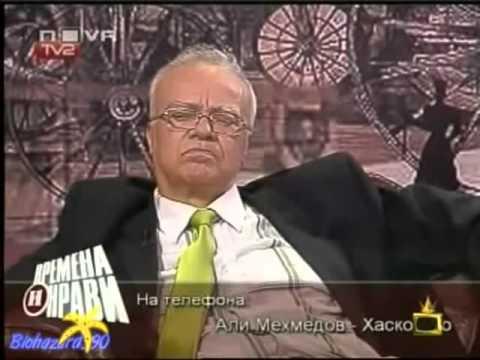 The best of Vuchkov / Най - доброто от професор Юлиян Вучков през годините