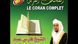 تحميل القران الكريم كاملا بصوت  فارس عباد mp3 برابط واحد