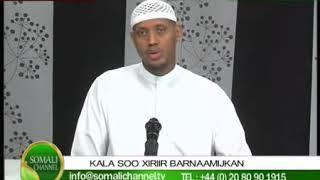 Muxaadaro Qiimo Badan Guurka Iyo Dhalinyarada Sheikh Siciid Raage