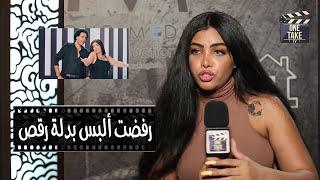 ليندا ترد على نصر محروس بعد أزمة كليب مصطفى شوقي _ ضارب عليوي