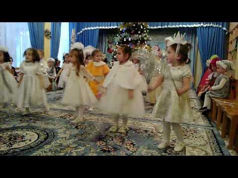 Танец снежинок. Детский сад 75 . Новый год 2016