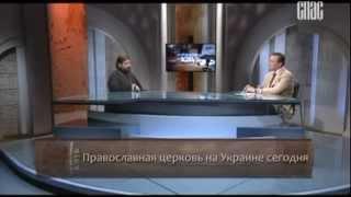 пр. Андрей Ткачев о Украине