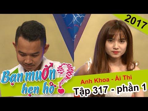 Hotgirl 9X lặn lội từ Buôn Ma Thuột xuống Sài Gòn 'tìm trai' | Anh Khoa - Ái Thi | BMHH 317 😋