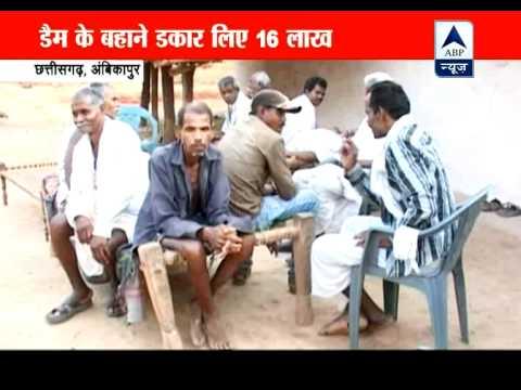 MNREGA scam: Rs 16 lakh siphoned off in Chhattisgarh