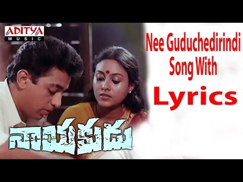 Nayakudu Full Songs With Lyrics - Ne Gudu Chedirindi - Kamal Hassan, Saranya