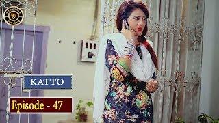 Katto Episode 47 - Top Pakistani Drama