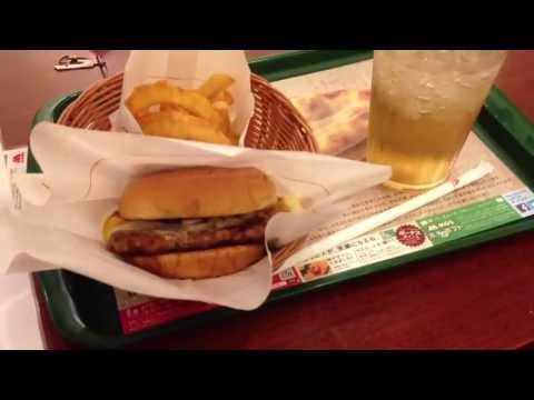 MOS Burger plus frustrated health Reflection