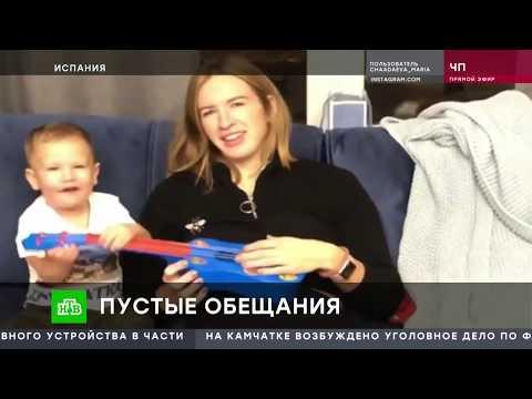 """""""ЧП"""" на НТВ: сюжет о Марии Комиссаровой"""