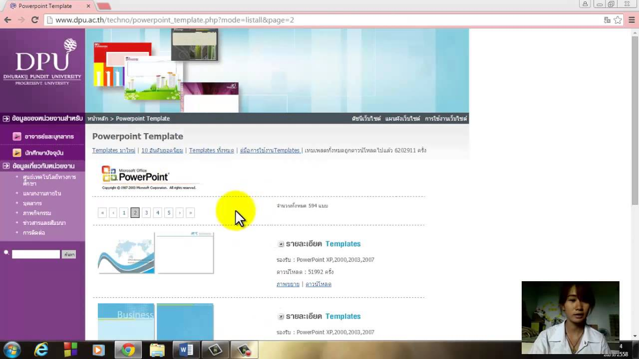 How to donwload templates powerpoint youtube how to donwload templates powerpoint alramifo Images