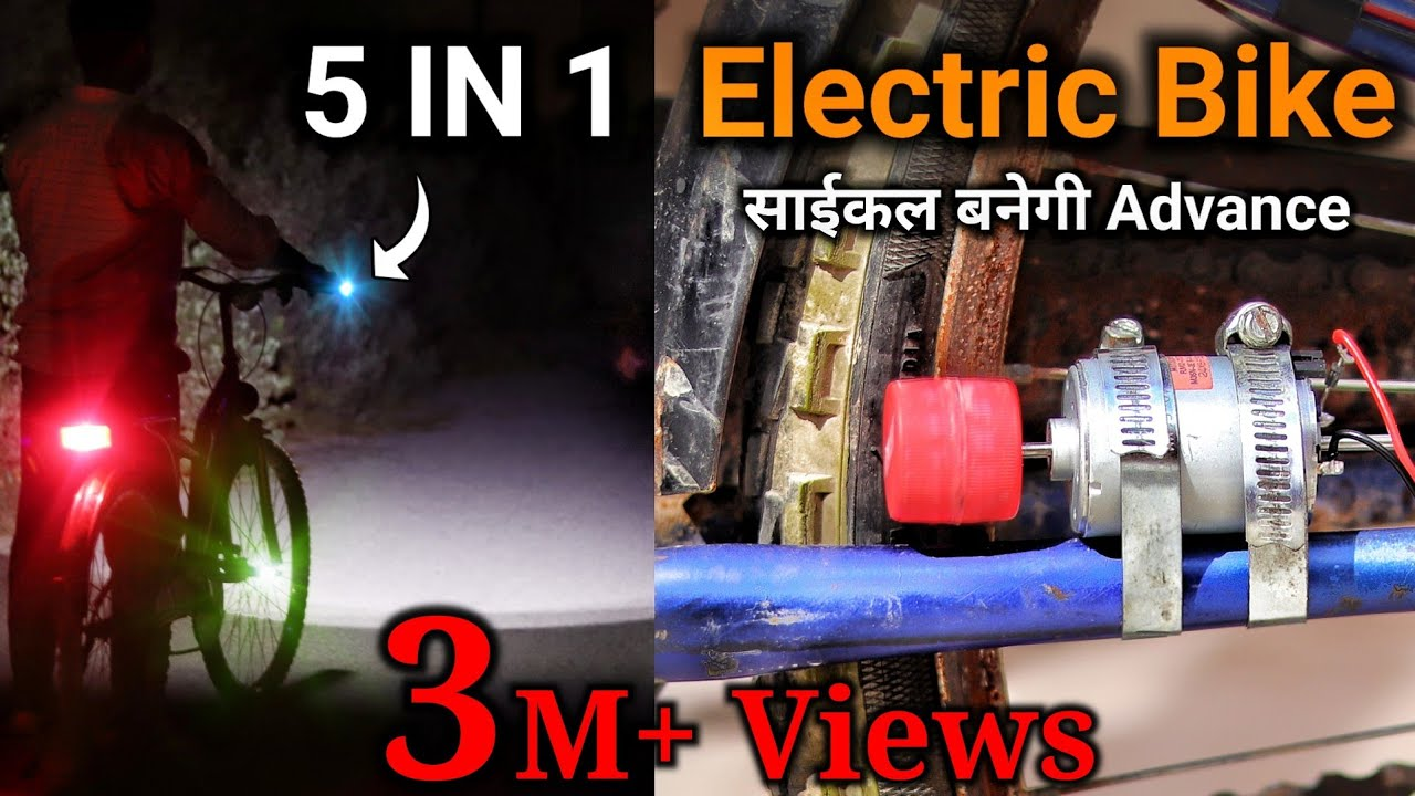 साईकल बनेगी Motor Cycle || Make Your Cycle Advance || How To Make Electric Cycle
