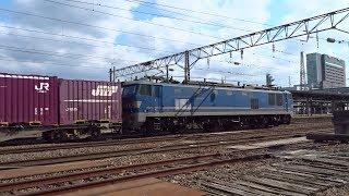 2019.02.24 貨物列車(4094列車)秋田駅到着