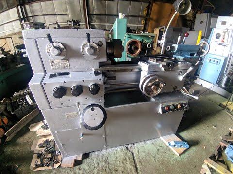 95ТС1 (1И611) токарный станок
