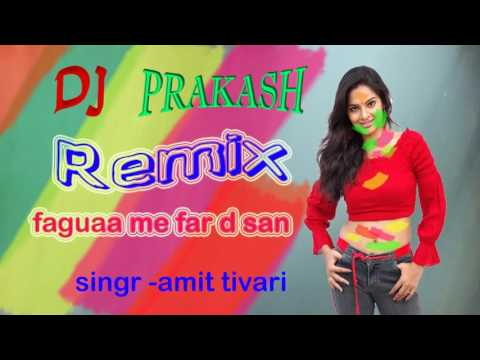 DJ PRAKASH dhargulli