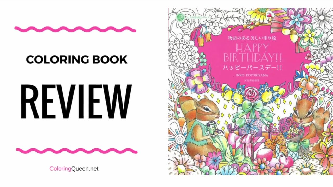 Happy Birthday Coloring Book Review - Inko Kotoriyama - YouTube