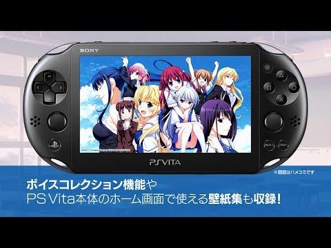 PS Vita:グリザイアの果実 -SIDE EPISODE- プロモーションムービー
