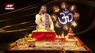 Luck Guru