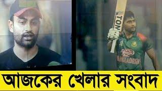 Bangla Sports News Today 22 October 2018 Bangladesh Latest Cricket News Today Update All Sports News