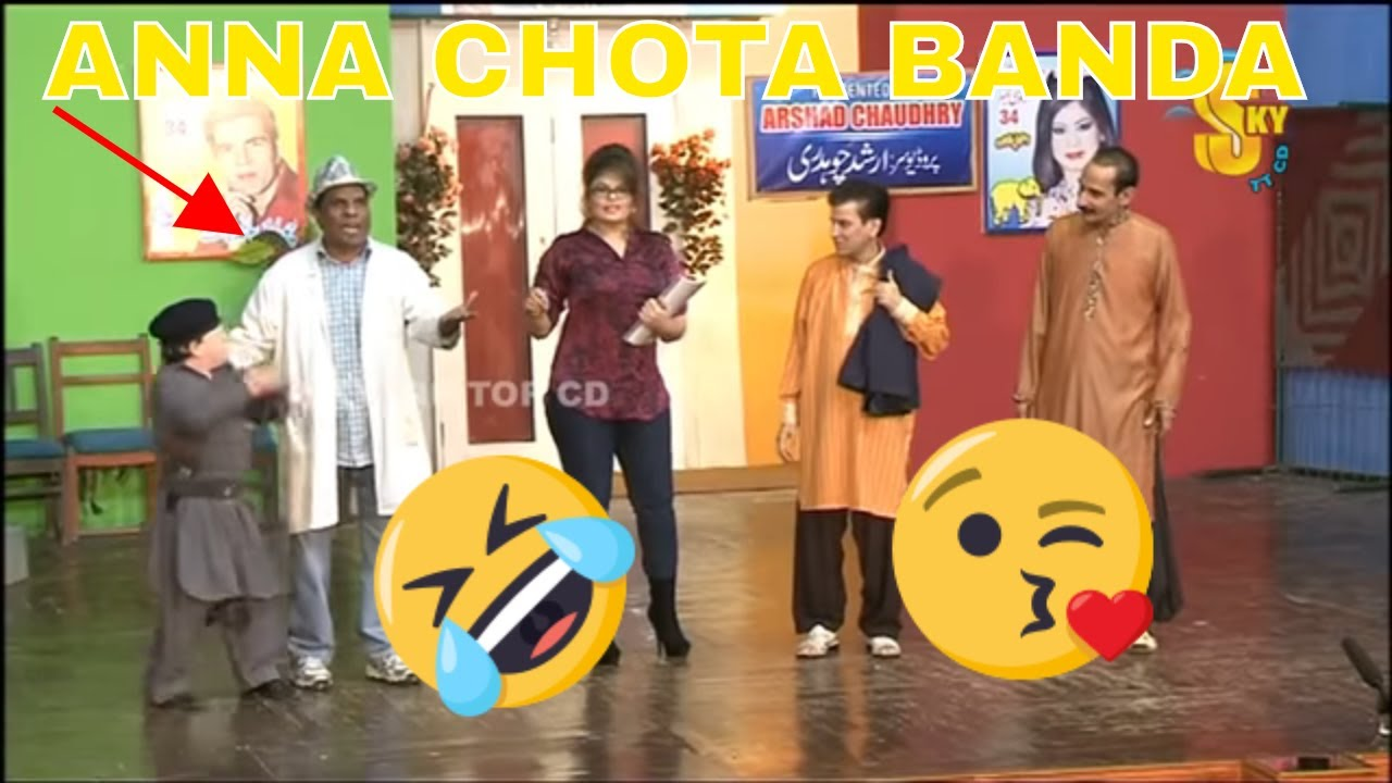 Amanat Chan with Iftikhar Thakur and Tariq Teddy | Stage Drama Pyaari | Full Comedy Clip 2019