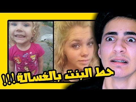 تركوا بنتهم الصغيرة مع جليس اطفال وشوفوا وش صار لها ! , الأنستقرام يسرقون فكرة سناب شات !