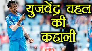 Yuzvendra Chahal Biography, Life Story and Unknown facts | वनइंडिया हिंदी