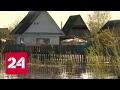 Паводок заставил жителей Ишима покинуть свои дома