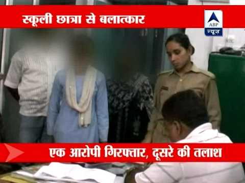 Girl raped by two boys in Bijnor of Uttar...