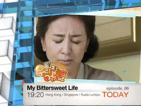 [Today 10/24] My Bittersweet Life - ep.86