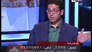 نائب برلماني: ''كل المسؤولين في الدولة لا بيعالجو اولادهم ولا بيعلموهم في حاجة حكومية ''