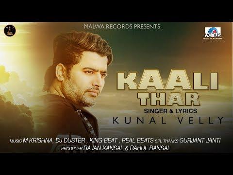 KAALI THAR - KUNAL VELLY    Latest PUNJABI SONG 2018    MALWA RECORDS