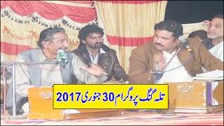 vuclip Allah jo Sohna ca Banaya Haiye | Talib Hussain Dard and Imran Talib | Talagang Prog 30-01-2017