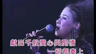 千禧2000年    辉黄真友情演唱会2000  04