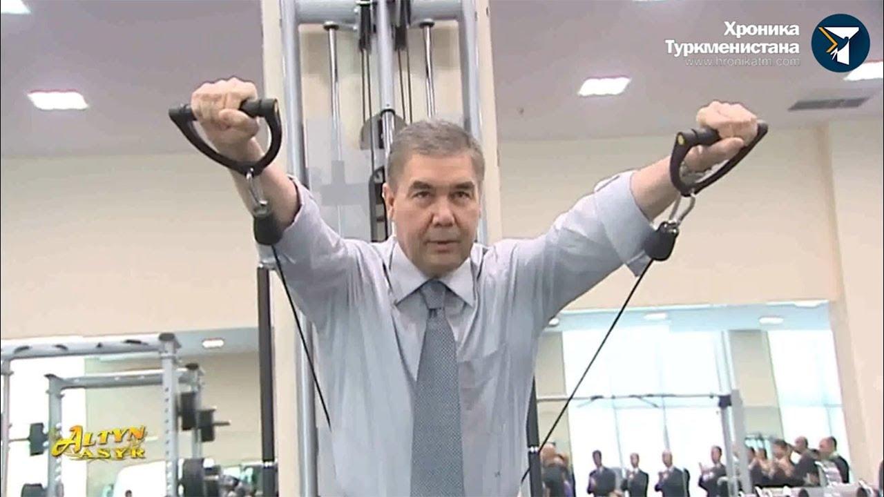 Гурбангулы Бердымухамедов - великолепный спортсмен