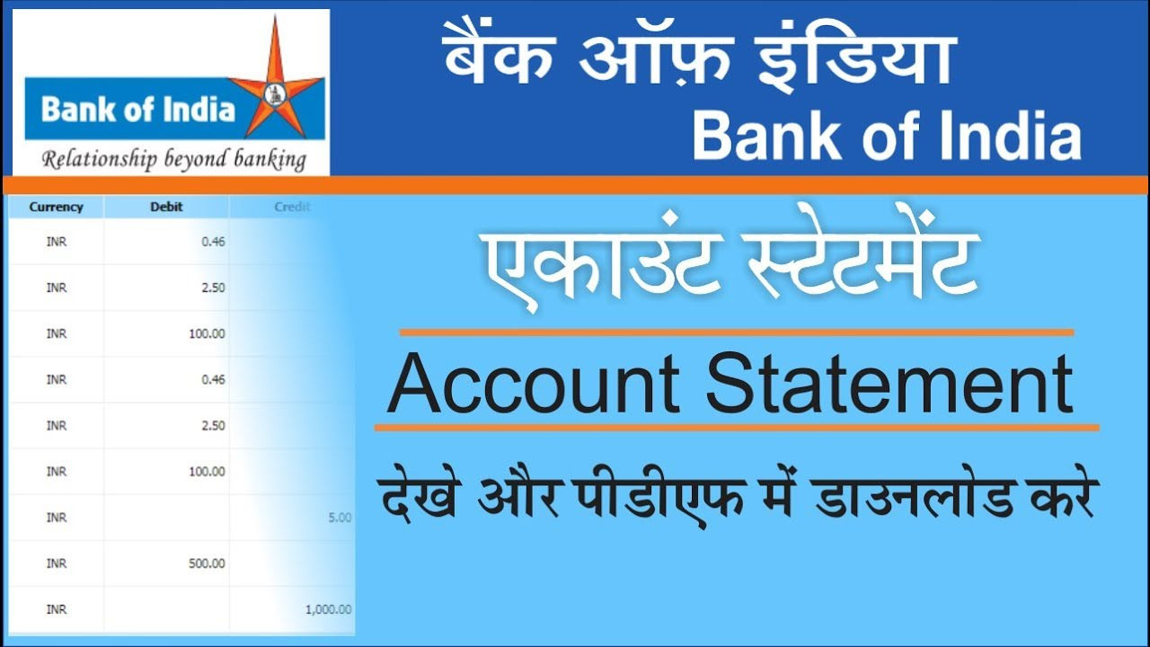 How to Download Bank of India Account (BOI Bank) Statement online