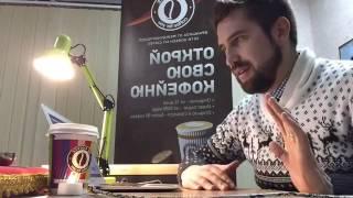 Кофейный автомат: сколько можно заработать? Реальный опыт