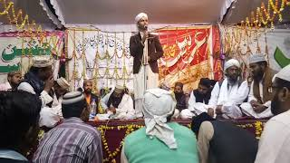 Syed Kamran Hashmi Soharwardi - Videourl de