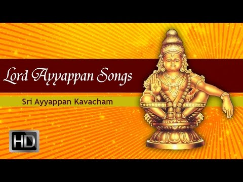 Lord Ayyappa Songs - Sri Ayyappan Kavacham - Swamiye Saranam Ayyappa - K. Veeramani