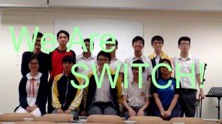 Publication Date: 2016-05-10 | Video Title: 博愛醫院陳楷紀念中學16-17年度3號學生會候選內閣swit