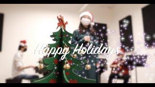 NYJKエア音楽会|The Christmas Songをプレゼント|the Self-quarantine Trio