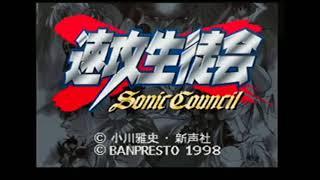 Sega Saturn alguns jogos de luta (Trilha Metal)