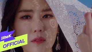 [MV] Kim Yeon Ji(김연지) _ When The Wind Blows(바람이 불면)